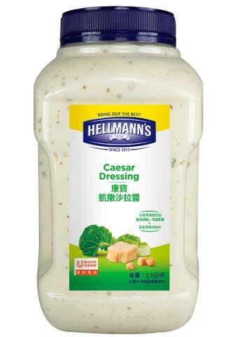 康寶凱撒沙拉醬 -