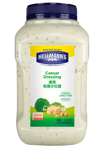 康寶凱撒沙拉醬