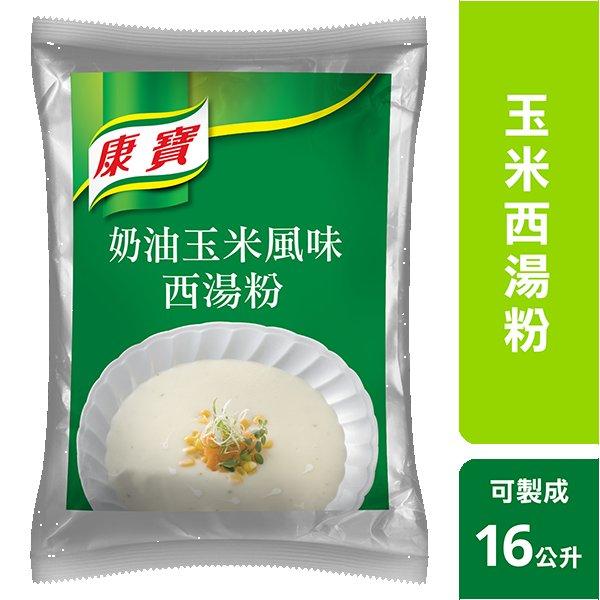 康寶奶油玉米風味西湯粉