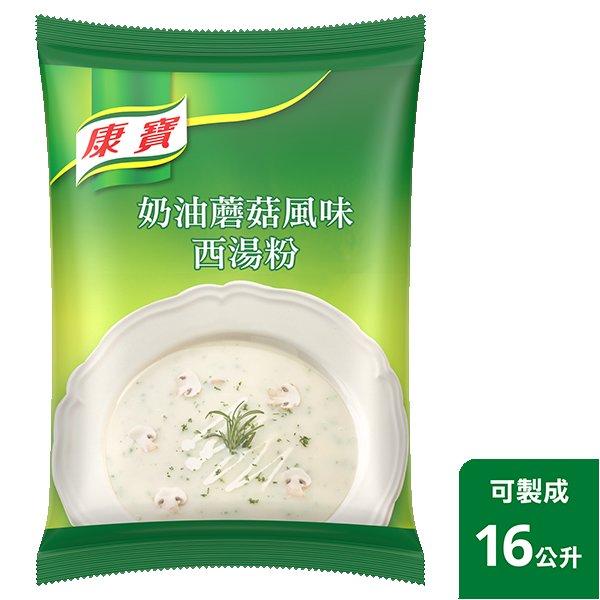 康寶奶油蘑菇風味西湯粉 -