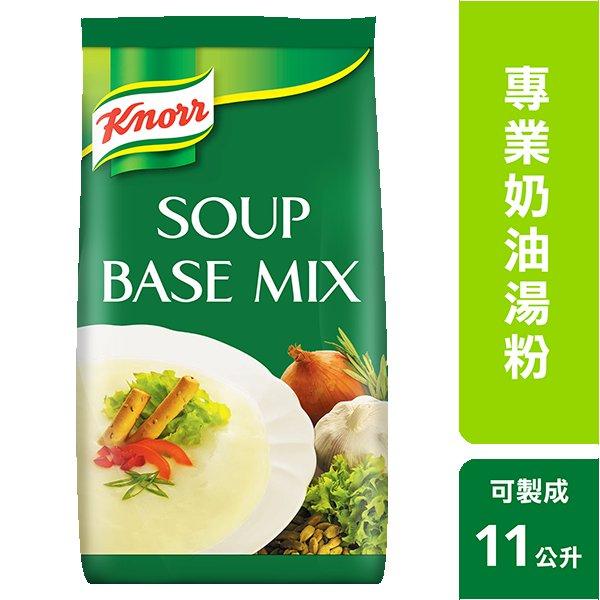 康寶專業奶油湯粉-原味