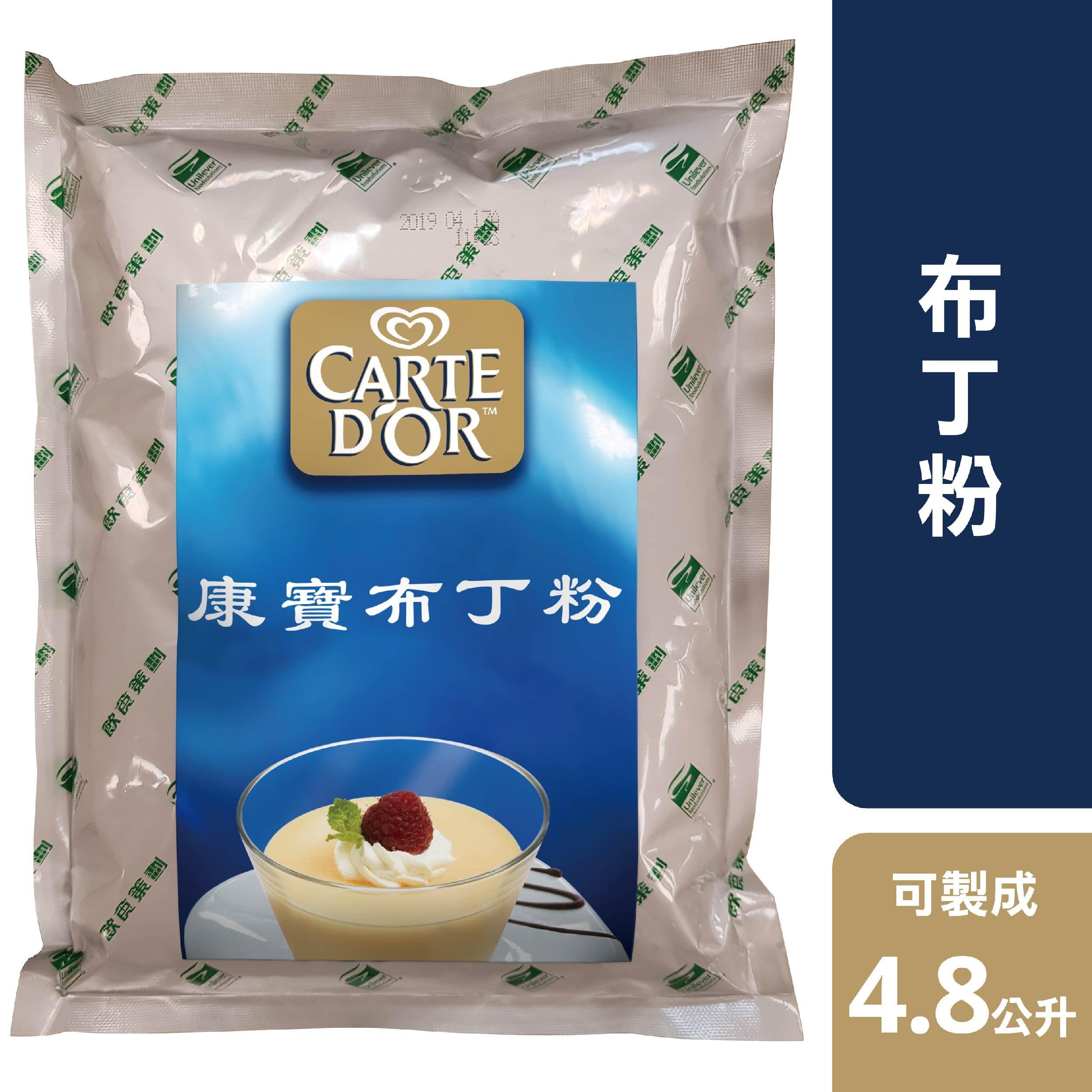 康寶布丁粉-香草口味