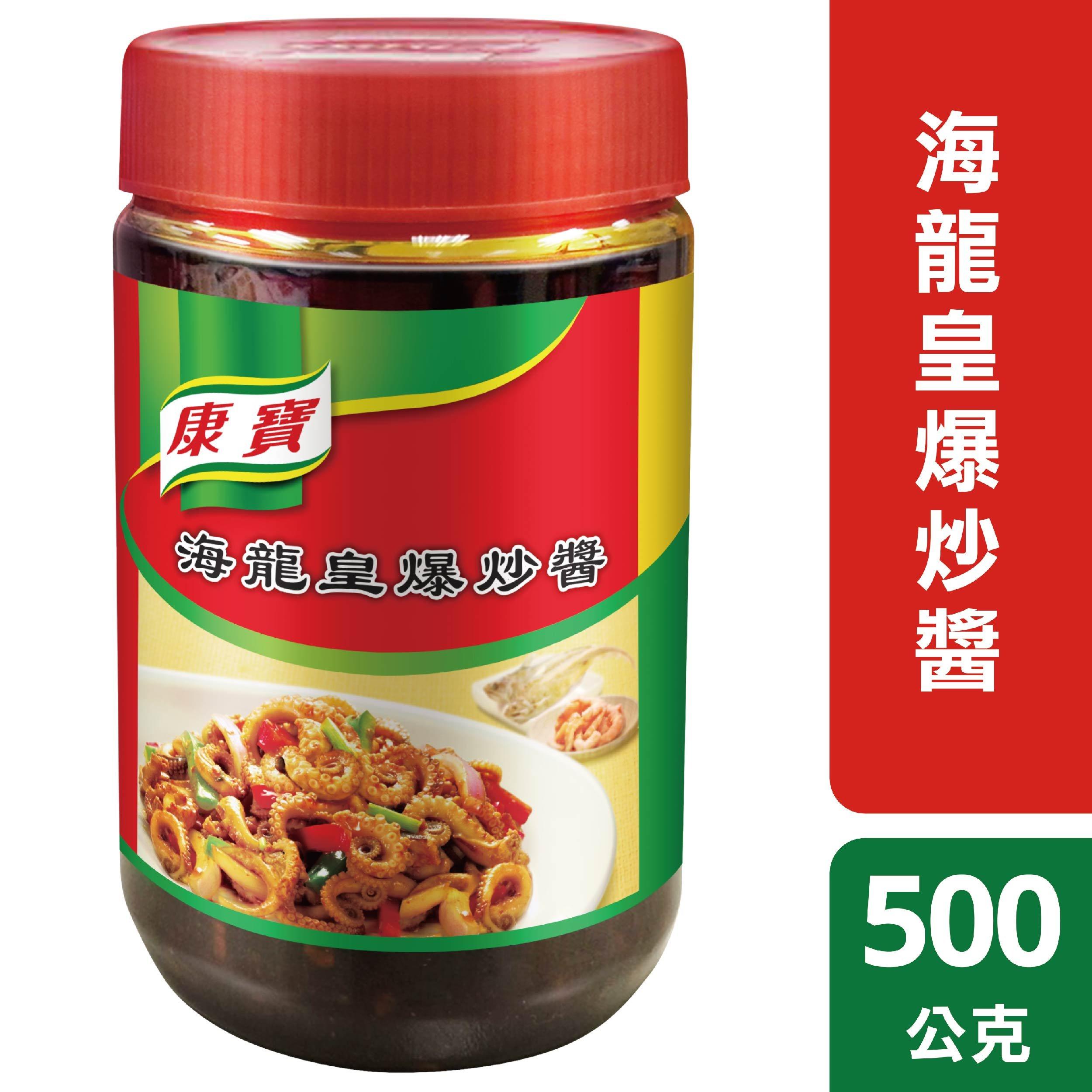 康寶海龍皇爆炒醬