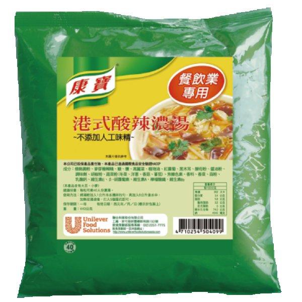 康寶港式酸辣濃湯