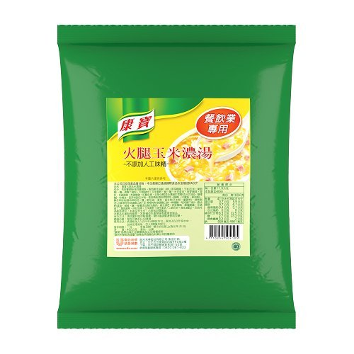康寶火腿玉米濃湯 -