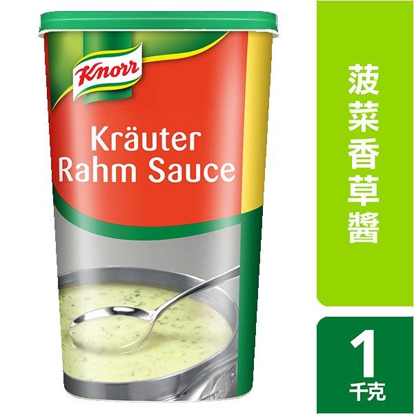 康寶菠菜香草醬 -