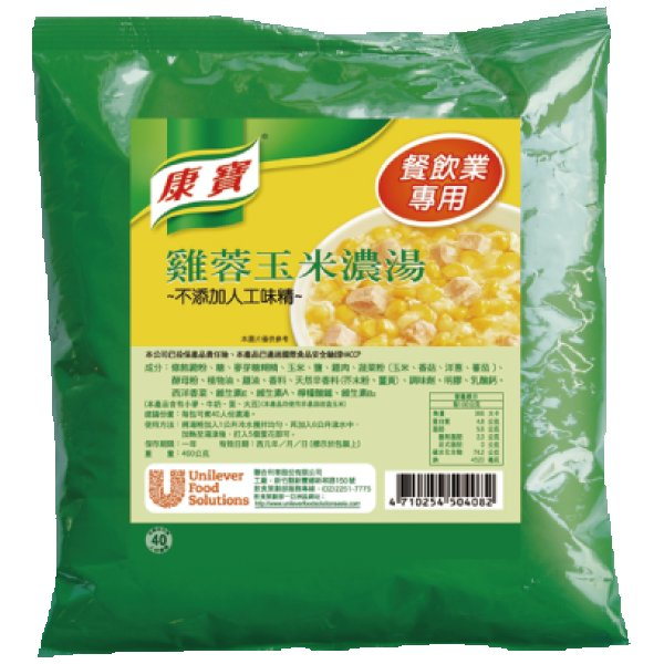 康寶雞蓉玉米濃湯
