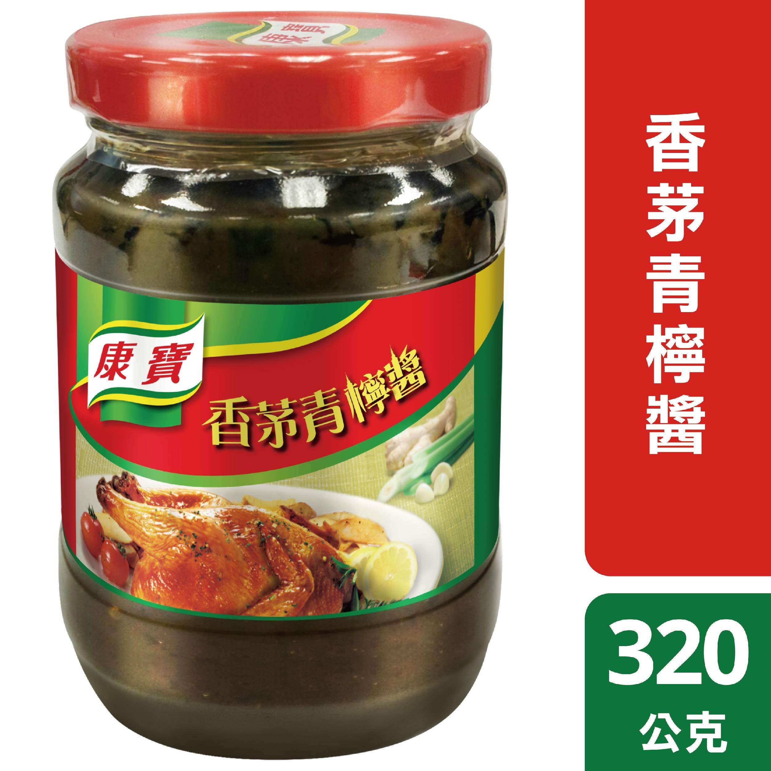 康寶香茅青檸醬