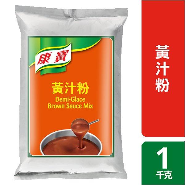 康寶黃汁粉 -