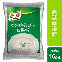 康寶奶油蘑菇風味西湯粉