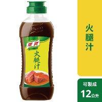 康寶火腿汁