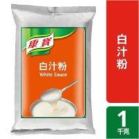 康寶白汁粉