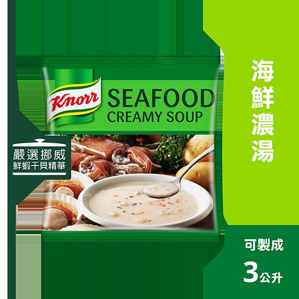 康寶海鮮濃湯