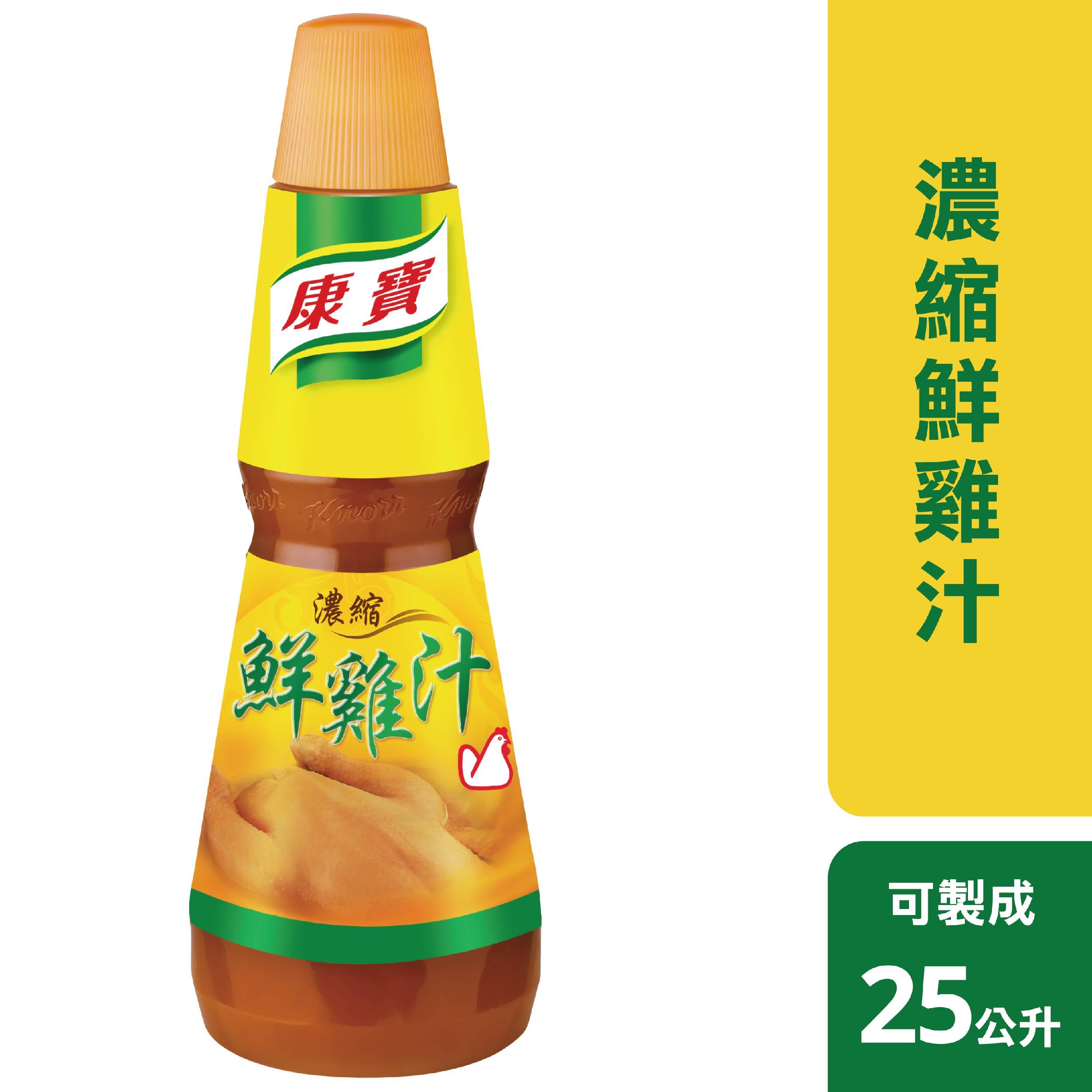 康寶濃縮鮮雞汁