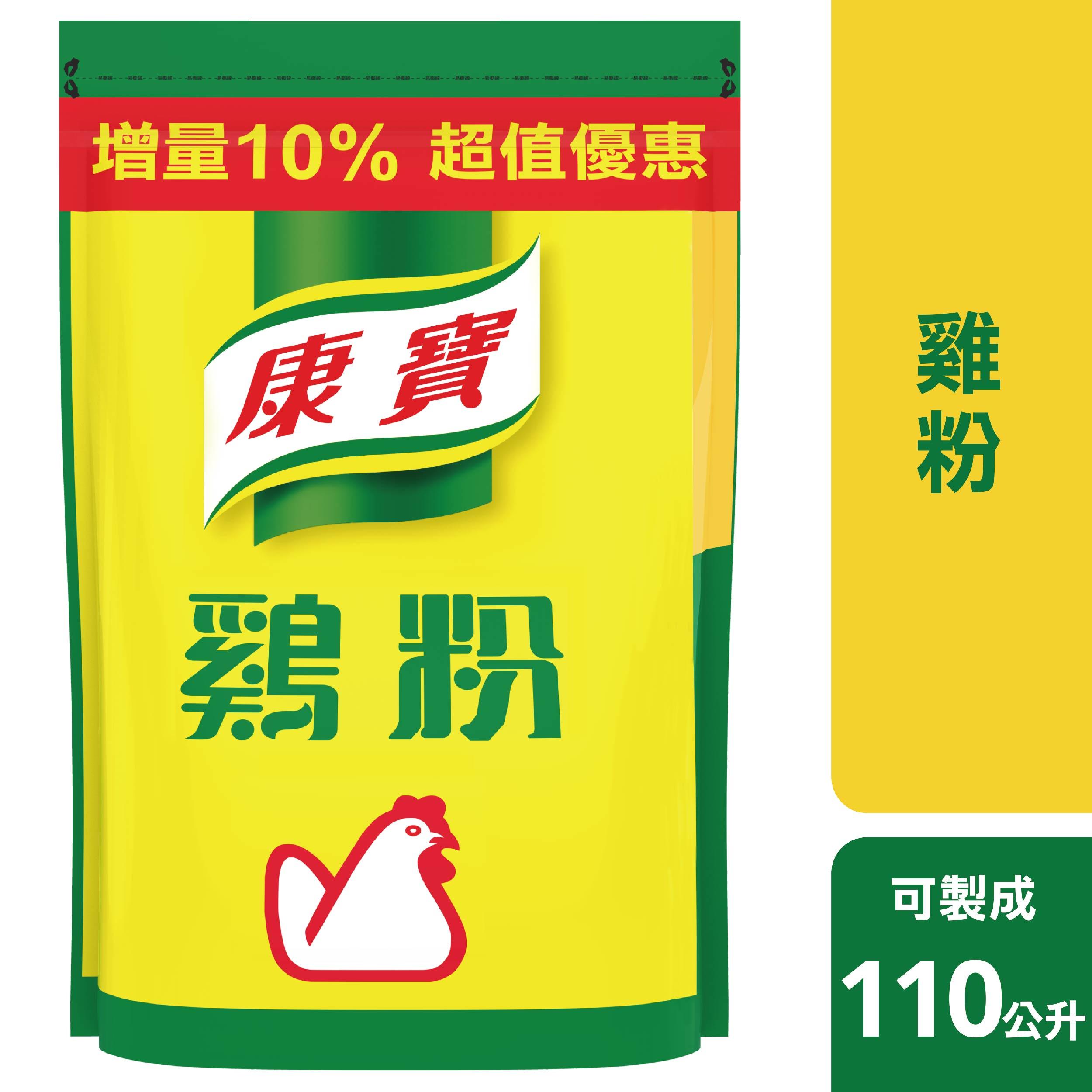 康寶雞粉 2.2公斤 - 康寶雞粉,純正雞鮮,經典原味代代相傳
