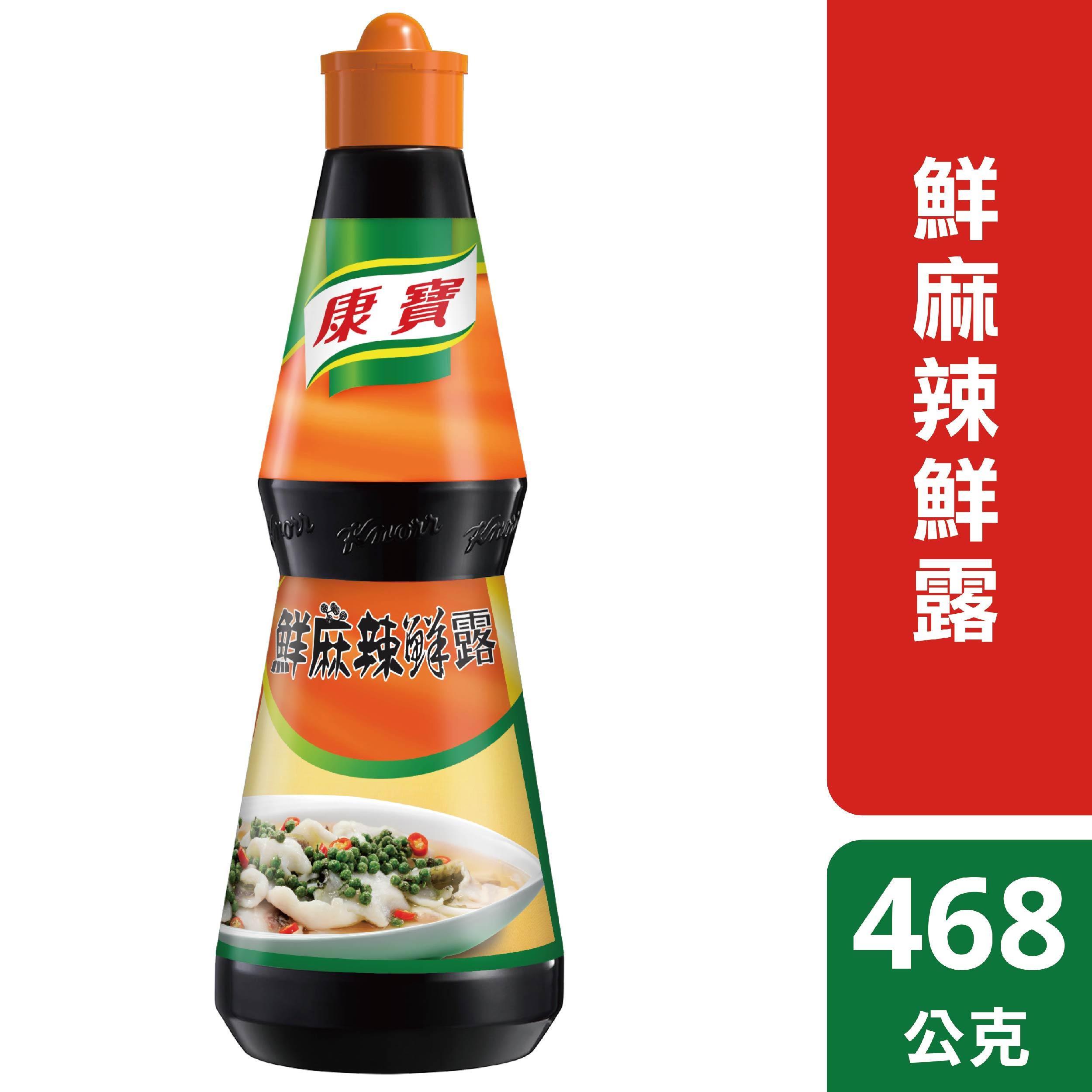 康寶鮮麻辣鮮露 - 康寶鮮麻辣鮮露,濃縮優質青花椒、紅花椒,做出正宗麻辣菜色。