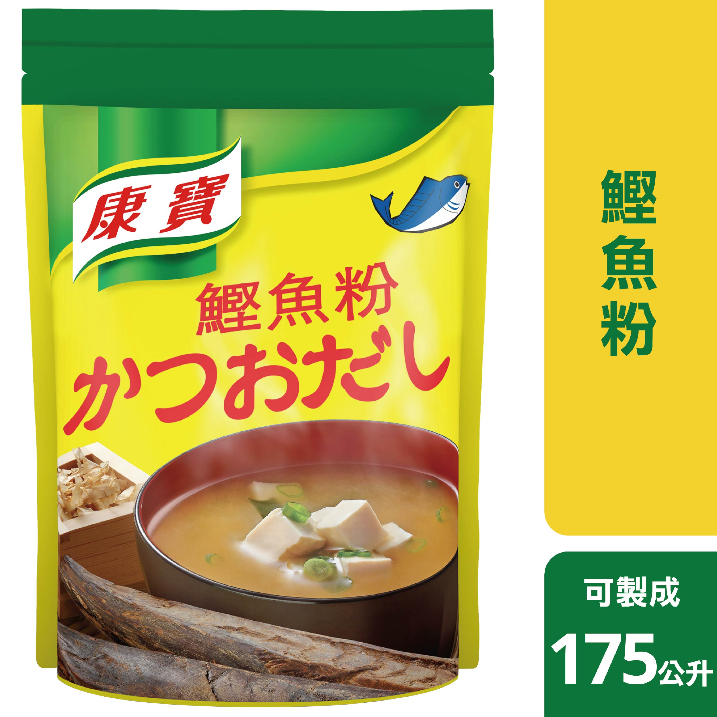康寶鰹魚粉 1.4公斤