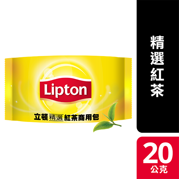 立頓精選紅茶商用包 - 立頓紅茶 100%天然  無添加人工香料