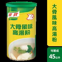 康寶大骨風味高湯粉