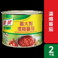 康寶濃縮蕃茄