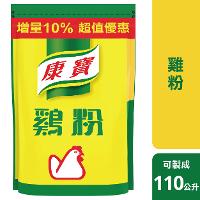 康寶雞粉 2.2公斤