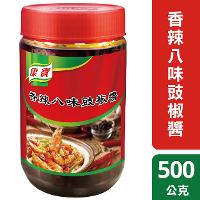 康寶香辣八味豉椒醬