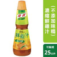 康寶鮮雞汁-不添加味精