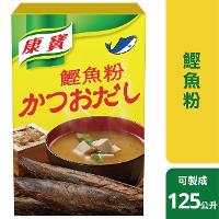 康寶鰹魚粉 1公斤