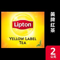 立頓黃牌紅茶商用包