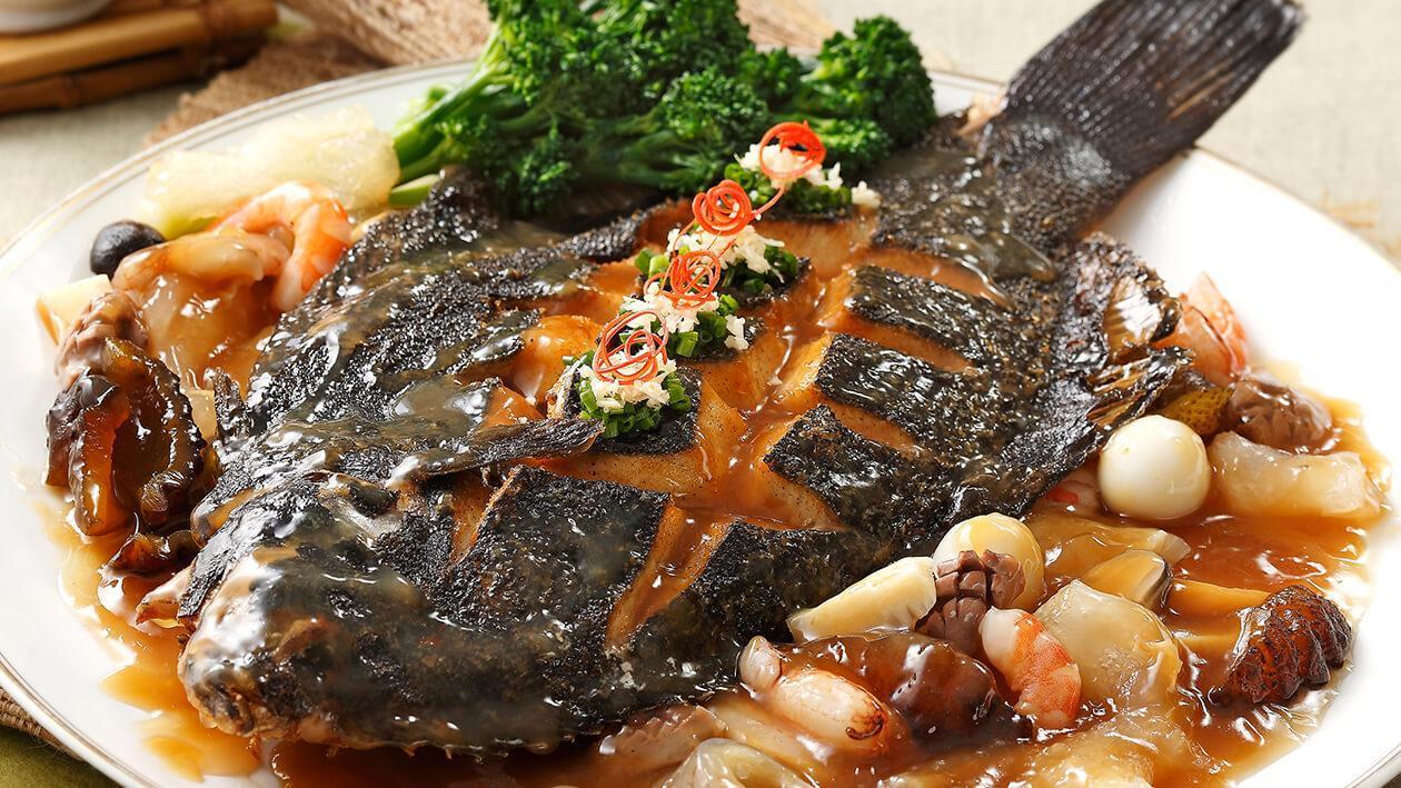 八味燒燴皇帝魚