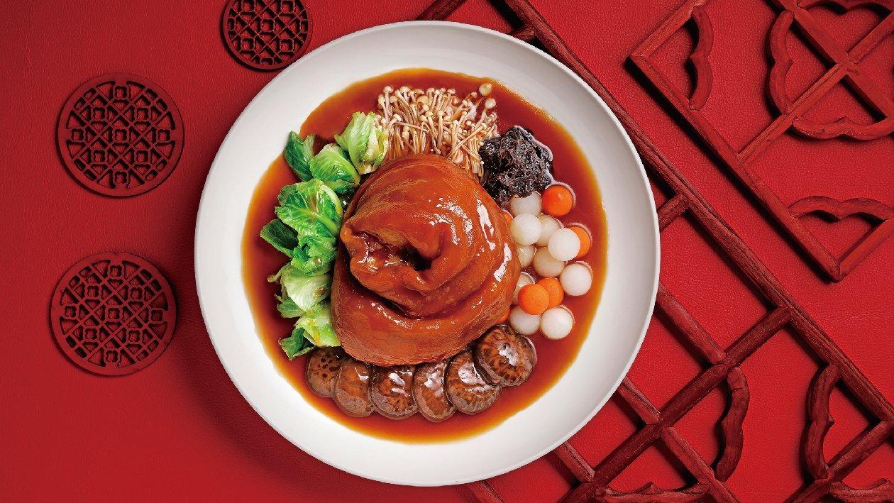 滿堂慶吉年—雙菇燴圓蹄