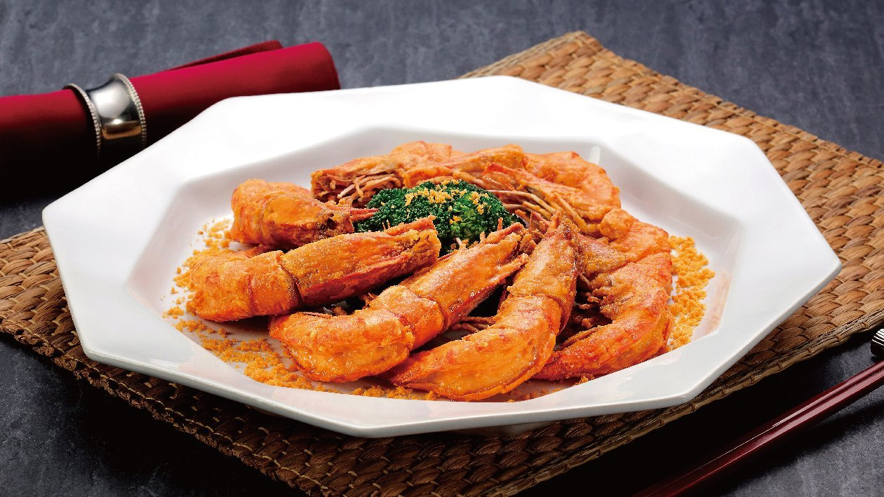 金沙大蝦 (宴會版)